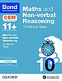 Bond 11+ Cem Maths & Non-verbal Reasoning 10 Minute Tests: 9-10 Years