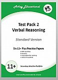 Athey Educational - 11 plus Test Pack 2 Verbal Reasoning Practice Papers Portfolio, Standard